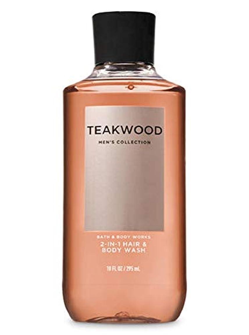 行商人繊維ビーズ【並行輸入品】Bath & Body Works TEAKWOOD 2-in-1 Hair + Body Wash