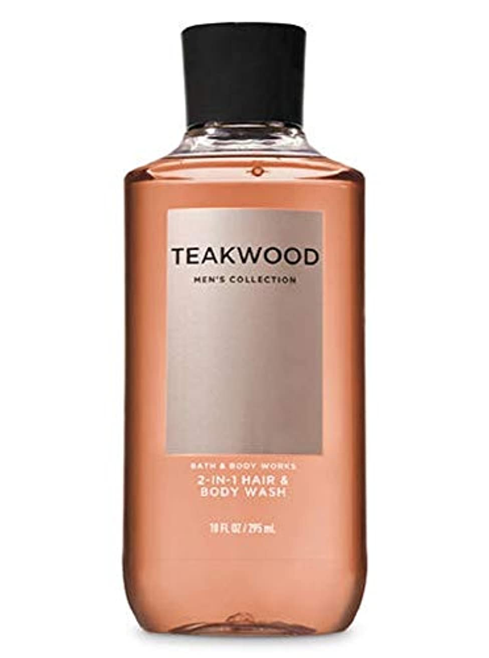 練習りパステル【並行輸入品】Bath & Body Works TEAKWOOD 2-in-1 Hair + Body Wash