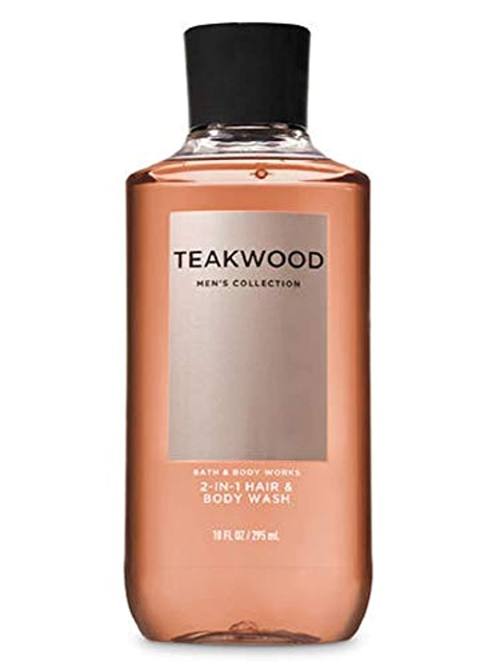 指紋抜粋クーポン【並行輸入品】Bath & Body Works TEAKWOOD 2-in-1 Hair + Body Wash