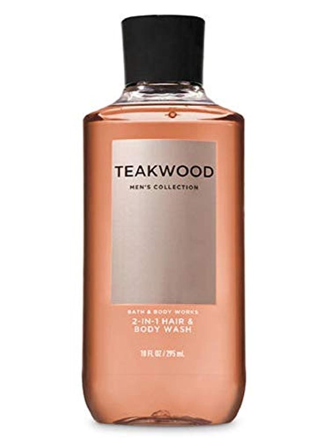 テンポ罹患率プレゼン【並行輸入品】Bath & Body Works TEAKWOOD 2-in-1 Hair + Body Wash