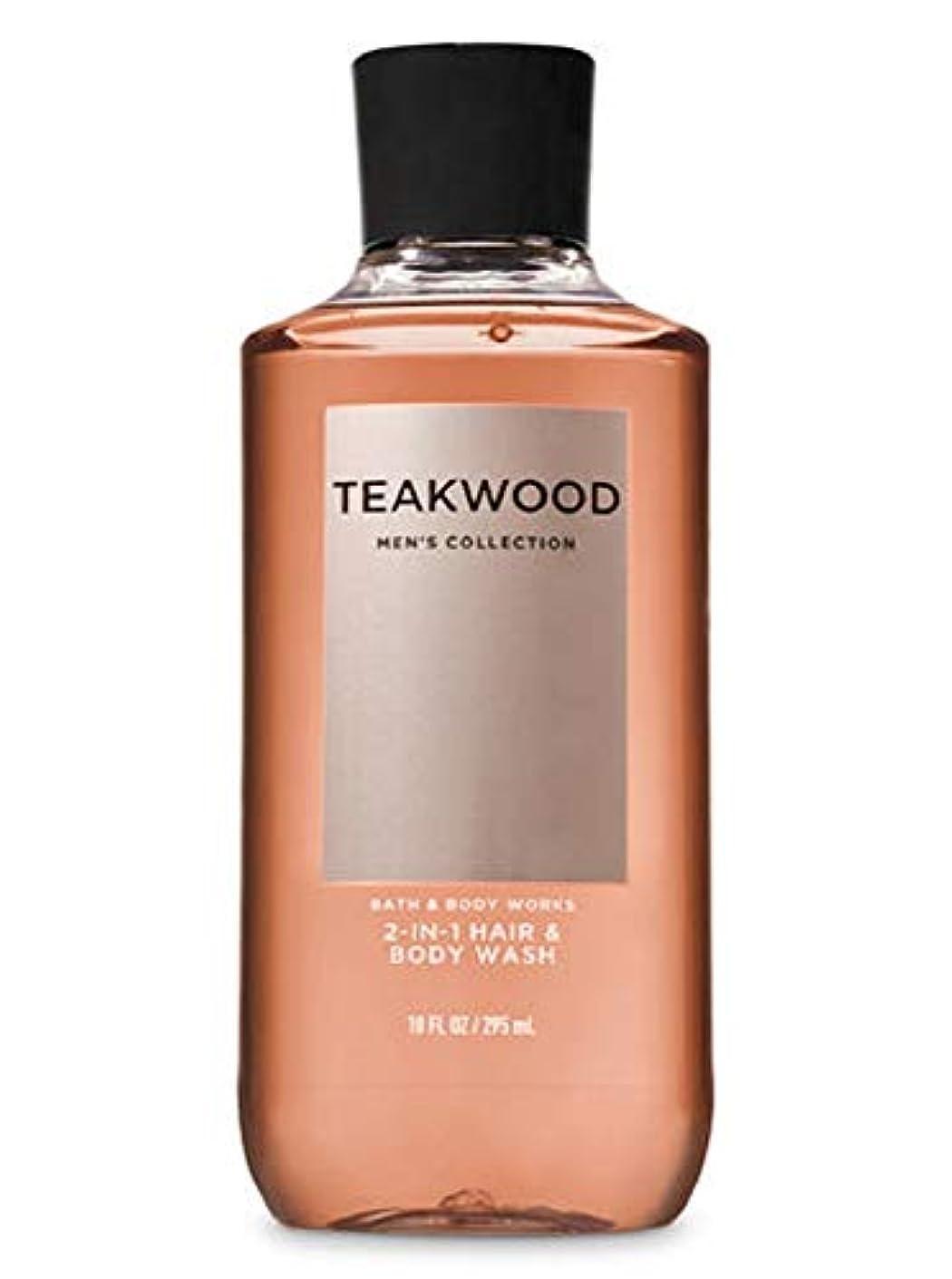 寂しい警察矢印【並行輸入品】Bath & Body Works TEAKWOOD 2-in-1 Hair + Body Wash