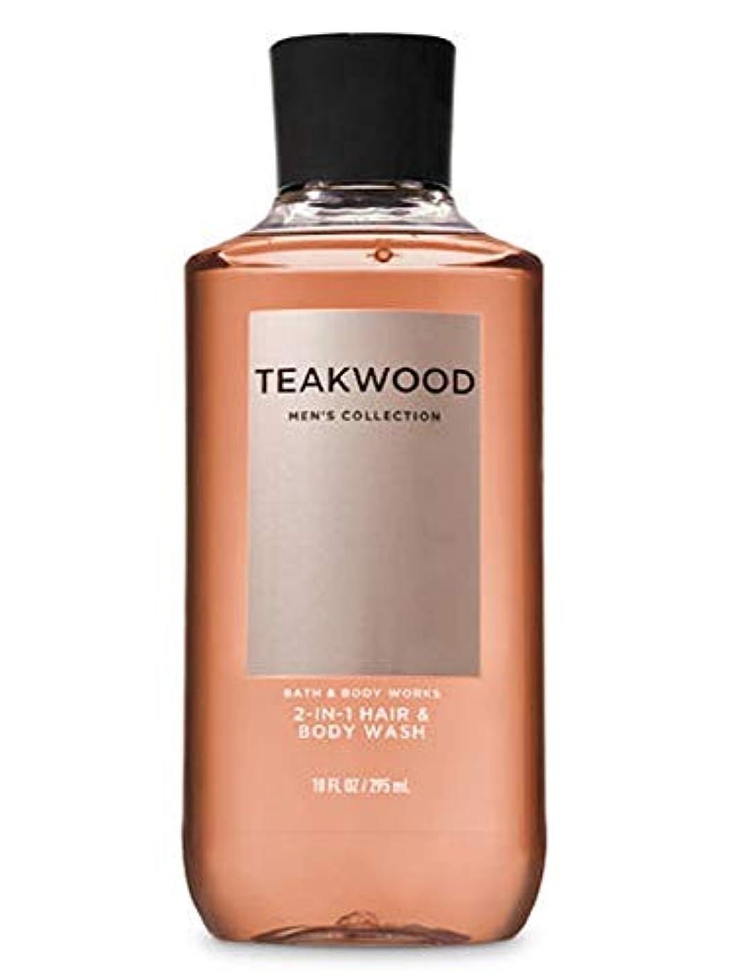 目を覚ます流す司法【並行輸入品】Bath & Body Works TEAKWOOD 2-in-1 Hair + Body Wash