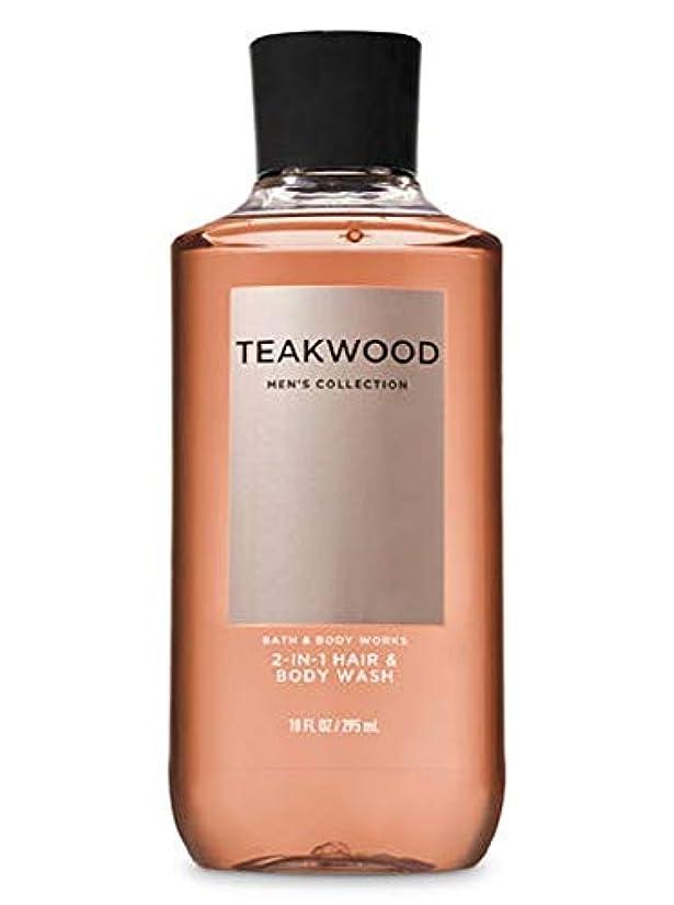 抽象商標スライス【並行輸入品】Bath & Body Works TEAKWOOD 2-in-1 Hair + Body Wash
