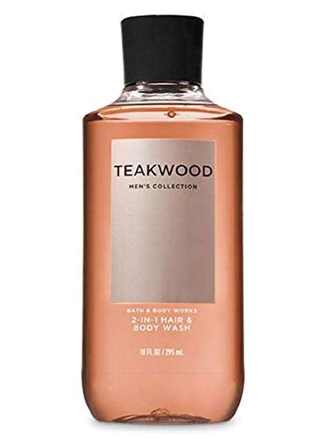 ウェイドメインメンタル【並行輸入品】Bath & Body Works TEAKWOOD 2-in-1 Hair + Body Wash