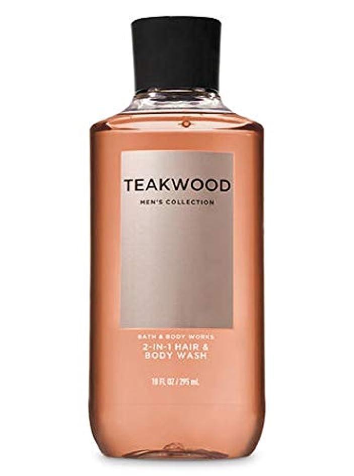 放つ雇用者時々時々【並行輸入品】Bath & Body Works TEAKWOOD 2-in-1 Hair + Body Wash