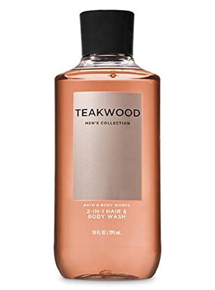 馬鹿げた検体みすぼらしい【並行輸入品】Bath & Body Works TEAKWOOD 2-in-1 Hair + Body Wash