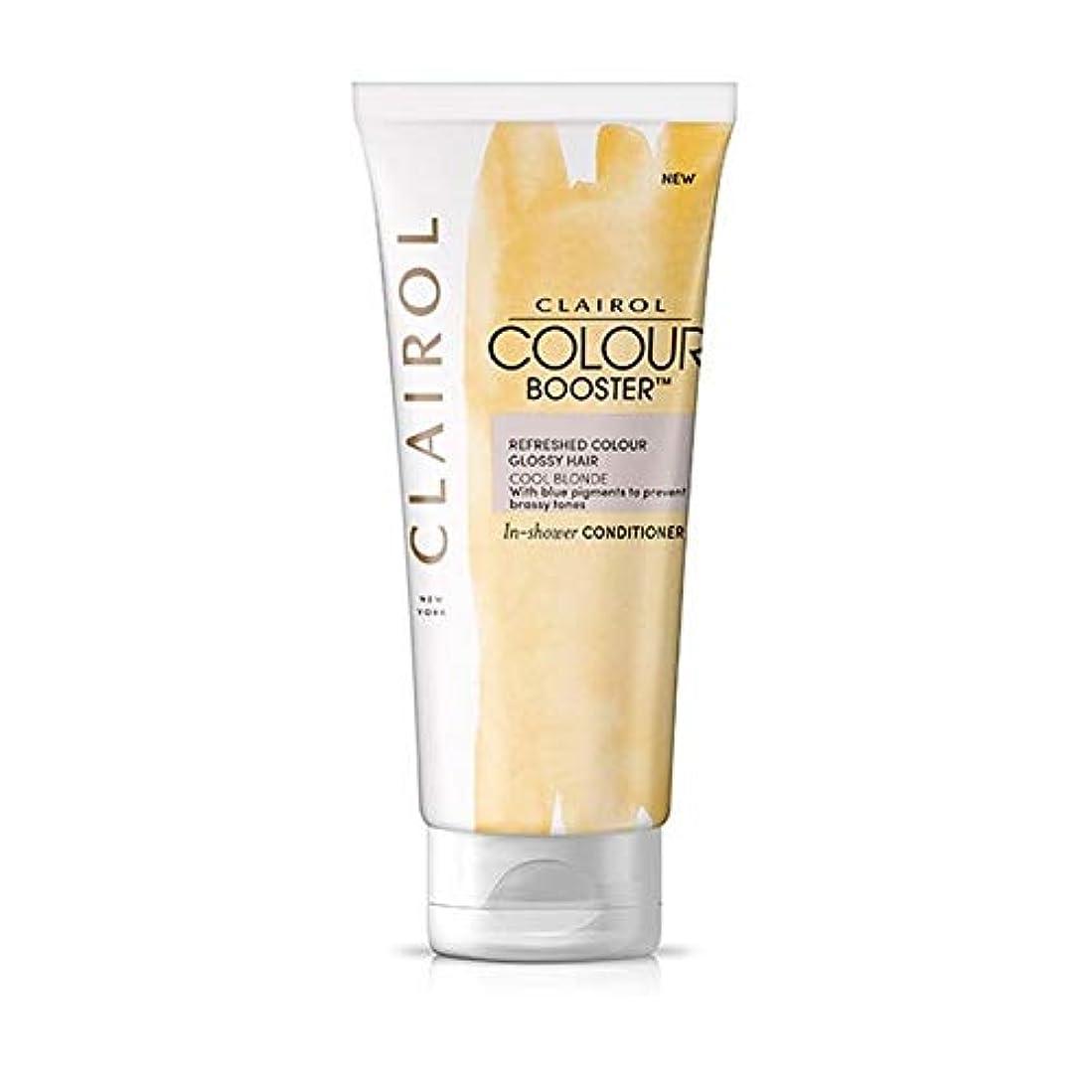 生活登録修羅場[Clairol ] クレイロールコンディショナーカラーブースタークールなブロンド - Clairol Conditioning Colour Booster Cool Blonde [並行輸入品]