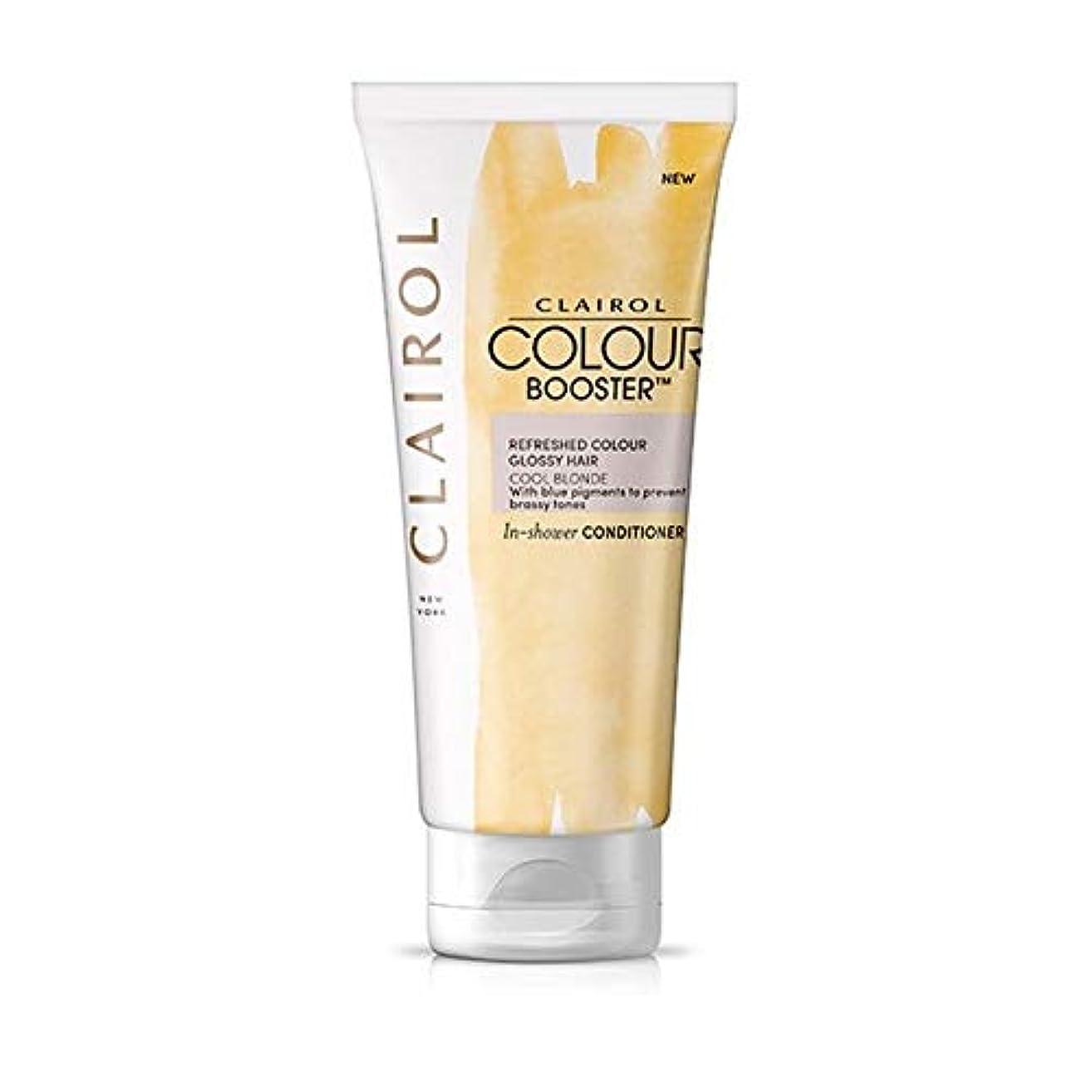 外出老人市の中心部[Clairol ] クレイロールコンディショナーカラーブースタークールなブロンド - Clairol Conditioning Colour Booster Cool Blonde [並行輸入品]