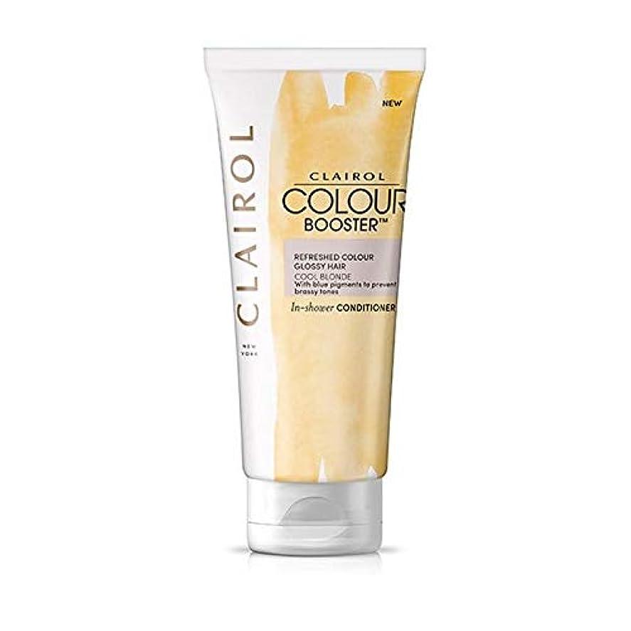 見えるプロット財布[Clairol ] クレイロールコンディショナーカラーブースタークールなブロンド - Clairol Conditioning Colour Booster Cool Blonde [並行輸入品]