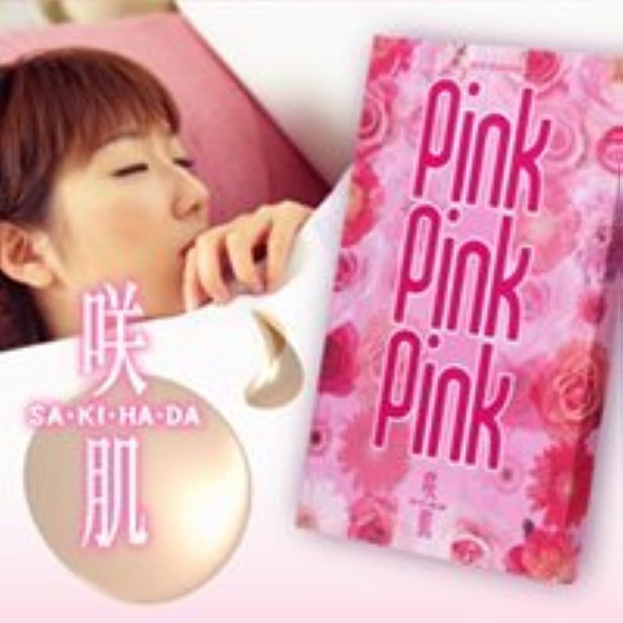 化合物かなりコンバーチブル咲肌 PinkPinkPink バストうるるんマスク 3個セット?