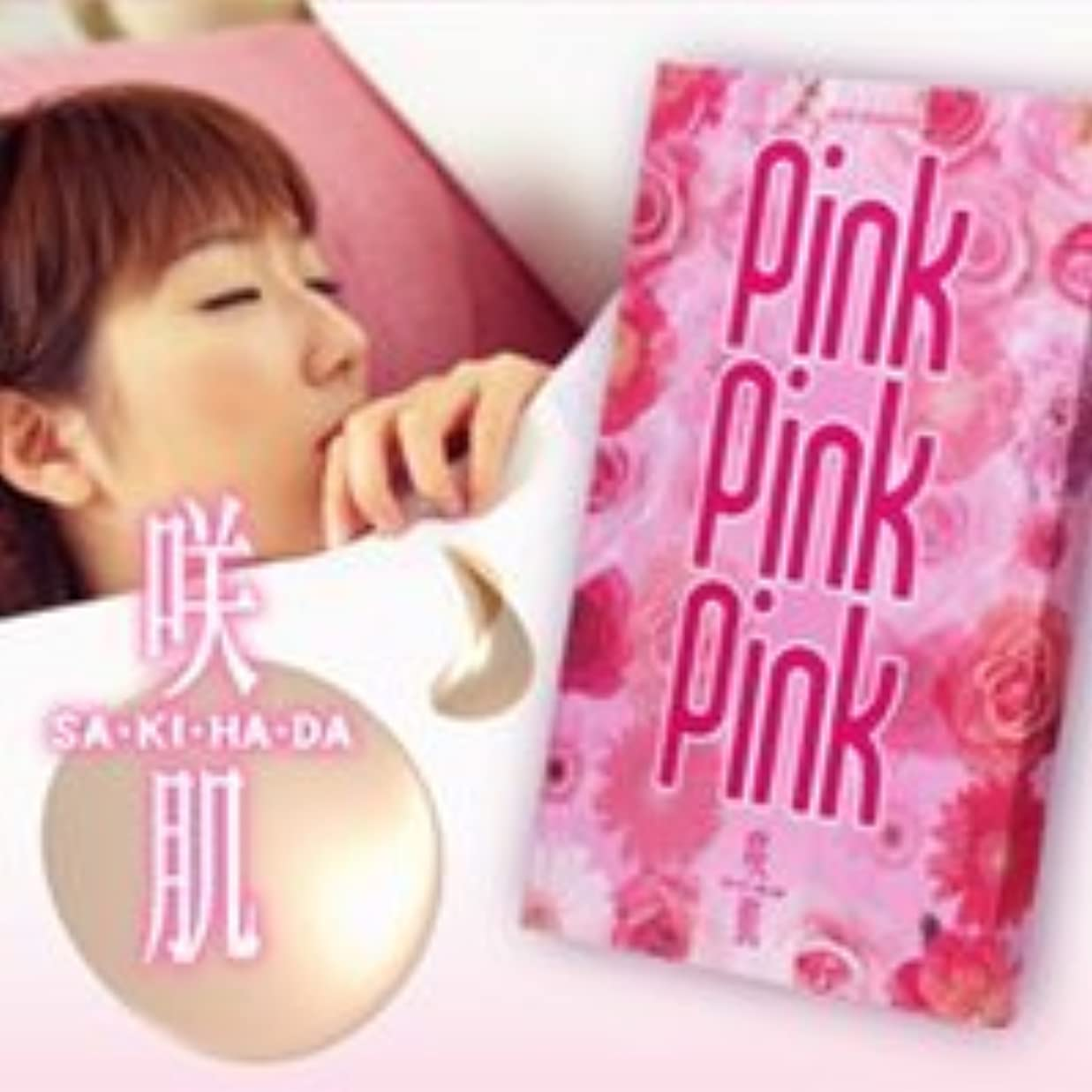 同意するソート肌寒い咲肌 PinkPinkPink バストうるるんマスク 3個セット?