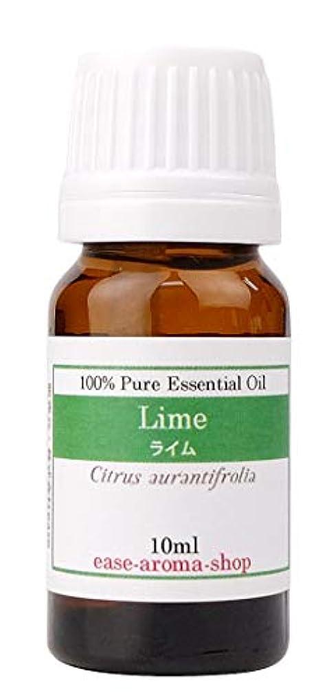 治療キャンパスピニオンease アロマオイル エッセンシャルオイル ライム 10ml AEAJ認定精油