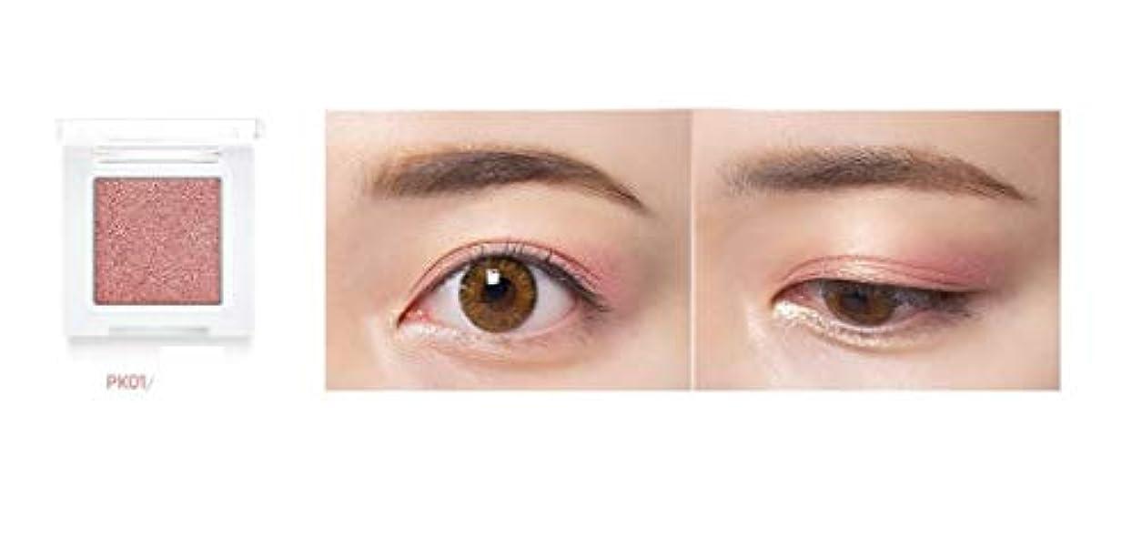 スタイル出発アスリートbanilaco アイクラッシュスパングルピグメントシングルシャドウ/Eyecrush Spangle Pigment Single Shadow 1.8g # PK01 Pink Me [並行輸入品]
