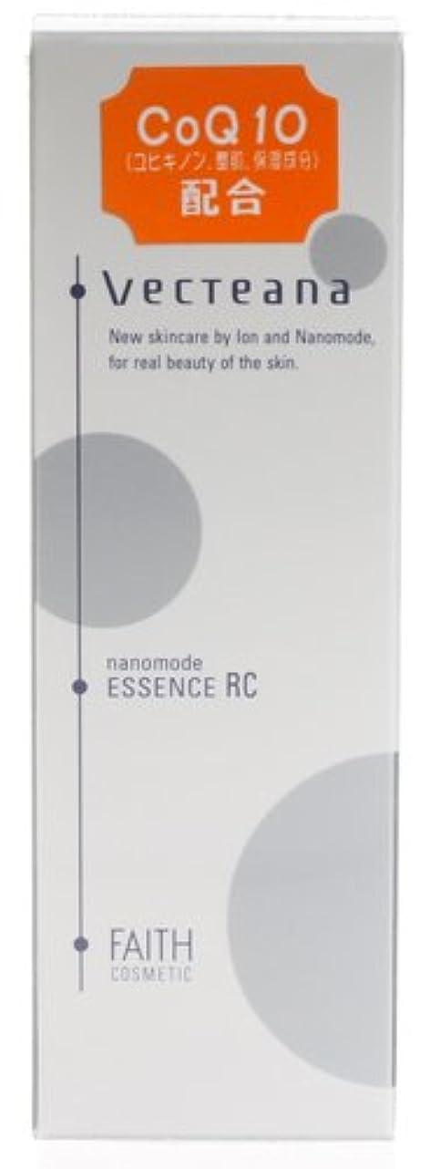 フリッパー完璧な癒すVecteana(ベクティーナ) ナノモードエッセンスRC 35ml