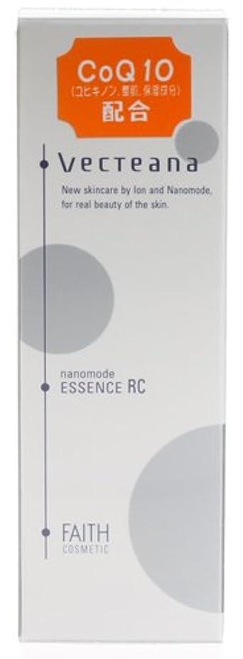 化学薬品傾斜テキストVecteana(ベクティーナ) ナノモードエッセンスRC 35ml