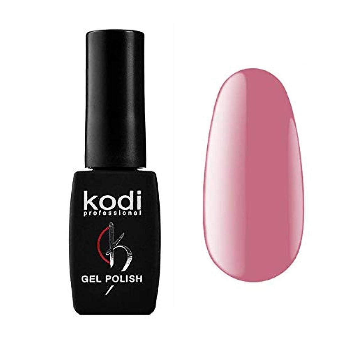 アルコール十分ではないムスKodi Professional New Collection P PINK #30 Color Gel Nail Polish 12ml 0.42 Fl Oz LED UV Genuine Soak Off