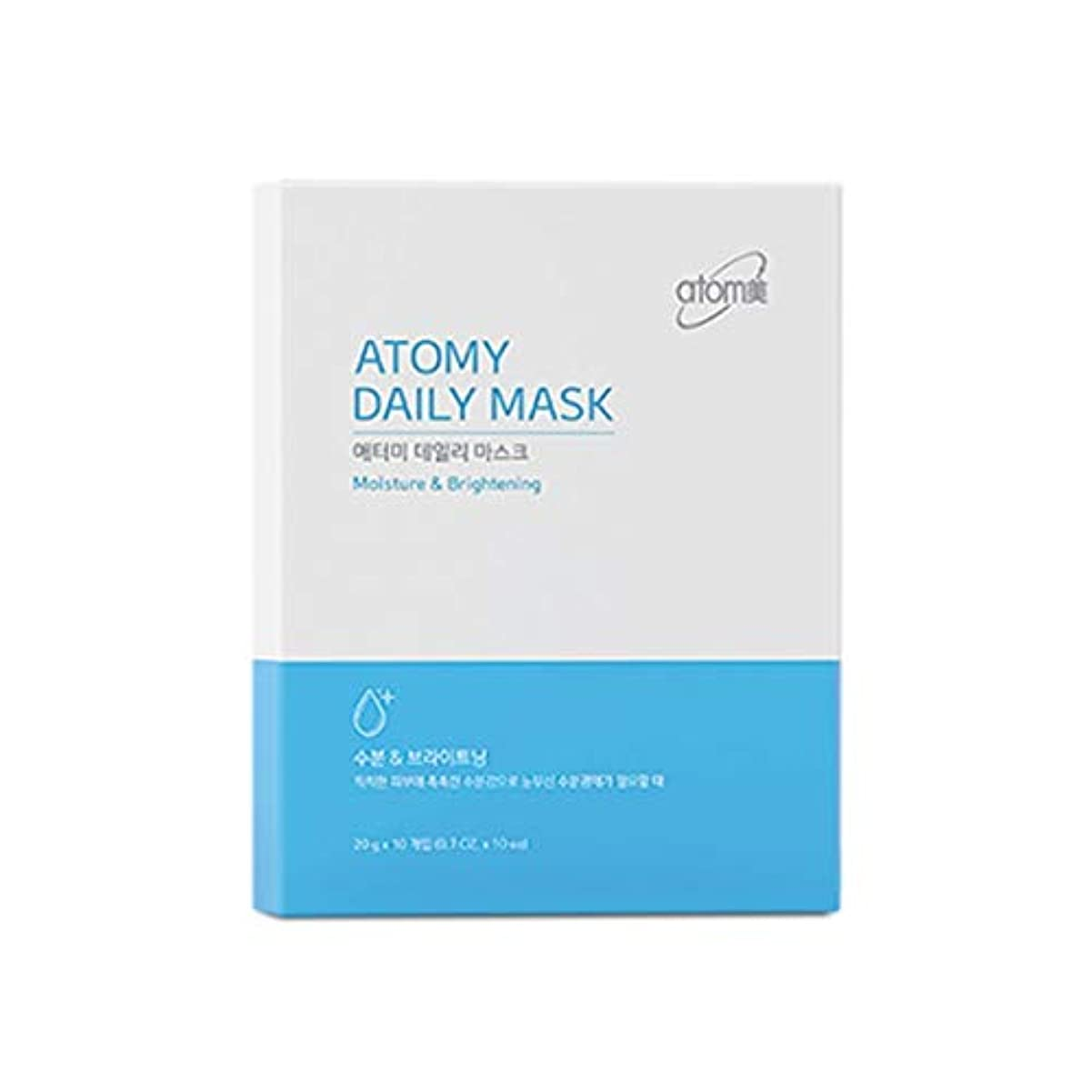 [NEW] Atomy Daily Mask Sheet 10 Pack- Moisture & Brightening アトミ 自然由来の成分と4つの特許成分マスクパック(並行輸入品)