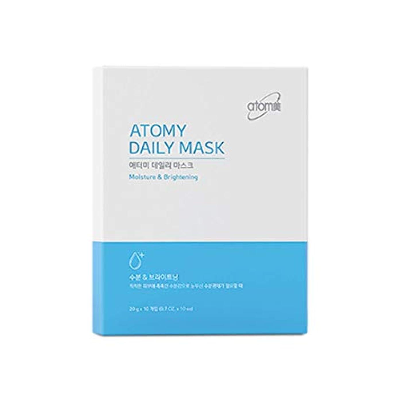 傷つきやすいヘルメット建設[NEW] Atomy Daily Mask Sheet 10 Pack- Moisture & Brightening アトミ 自然由来の成分と4つの特許成分マスクパック(並行輸入品)