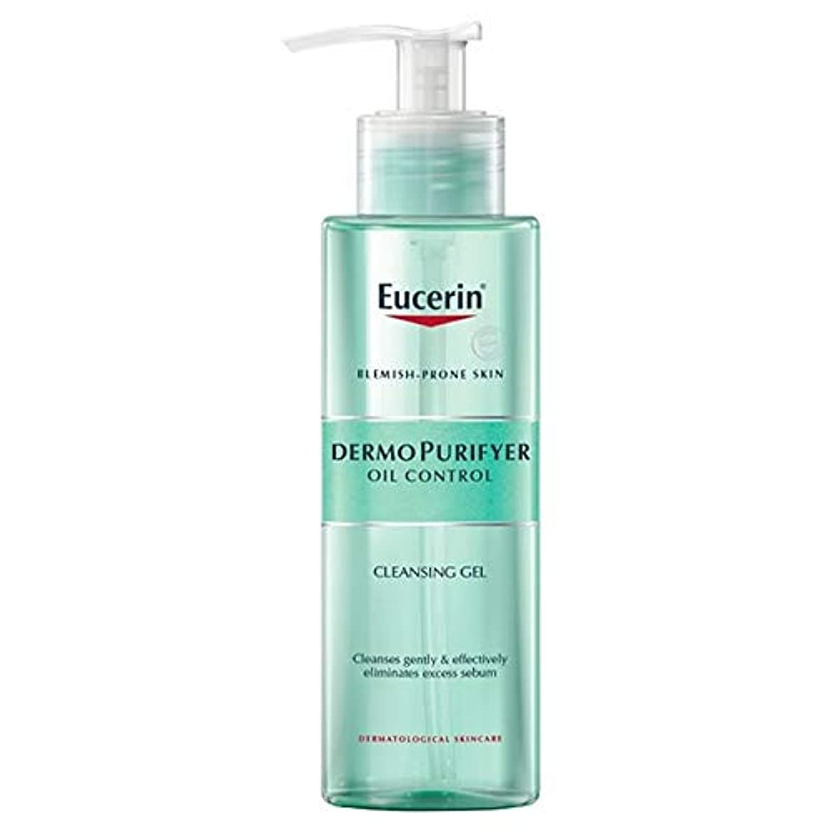 殺すアイザック実行[Eucerin ] ユーセリンDermopurifyerオイルコントロールクレンジングジェル200Ml - Eucerin Dermopurifyer Oil Control Cleansing Gel 200ml [並行輸入品]