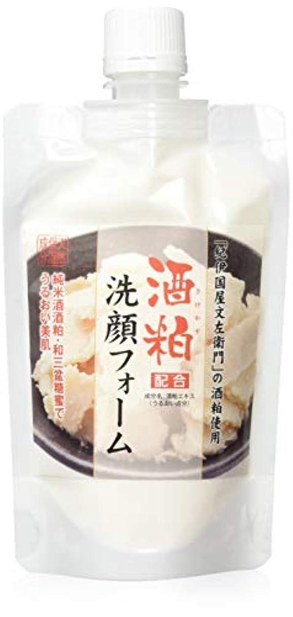 対象洗剤バーゲンユゼ 酒粕配合洗顔フォーム 130g
