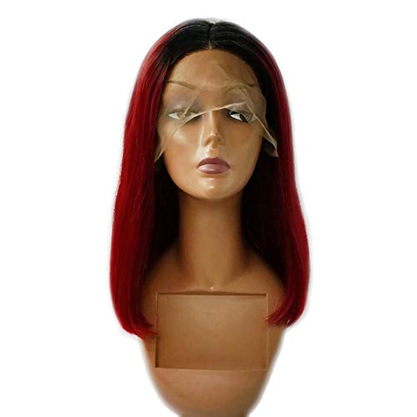 楽しむ乱気流ステレオタイプYOUQIU レッドボブショートストレートヘアー - 女性のかつらのためにレースのフロント合成かつら (色 : レッド)