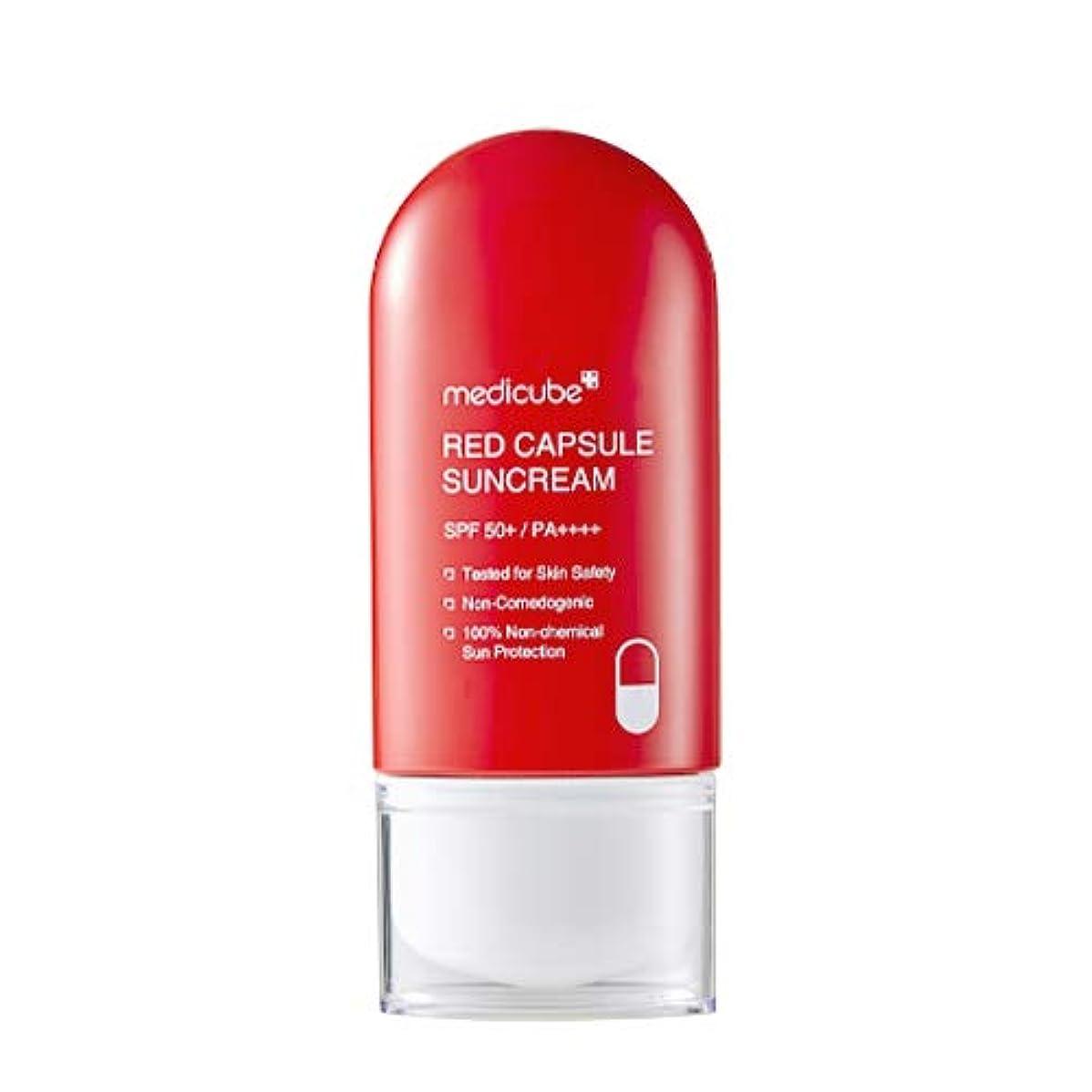 天誰も質素な[medicube] Red Capsule Suncream SPF50+/ PA++++ / [メディキューブ] レッドカプセルサンクリーム SPF50+/ PA++++ [並行輸入品]