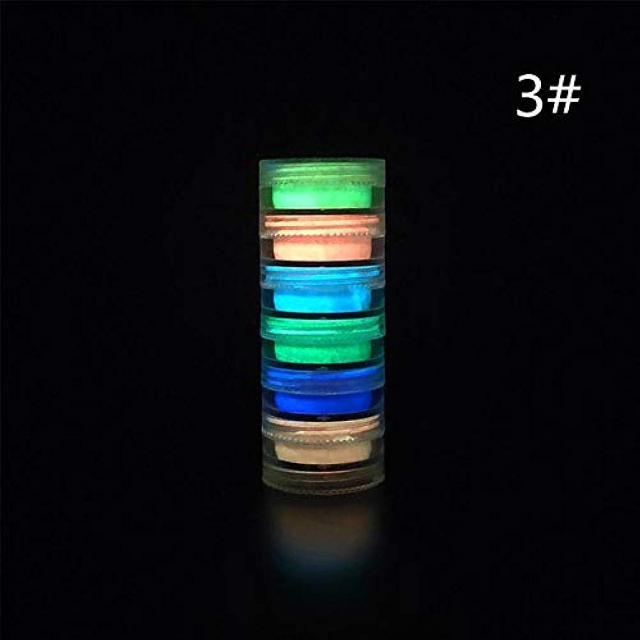 BETTER YOU (ベター ュー) 夜光パウダー ネイルグリッターパウダー 高輝度 ネオン蛍光体 ステッカー