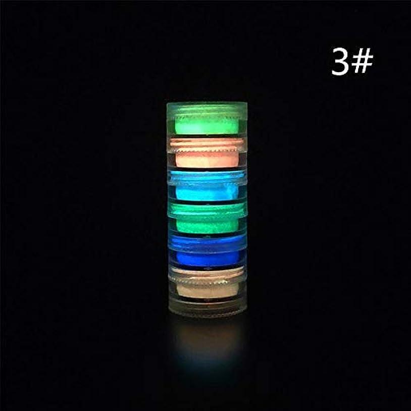 アルバニースパンインストールBETTER YOU (ベター ュー) 夜光パウダー ネイルグリッターパウダー 高輝度 ネオン蛍光体 ステッカー