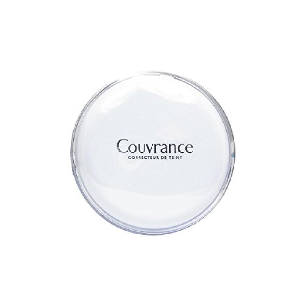 同封するスラッシュ市町村Avene Couvrance Compact Confort Cream 2.5 Beige 10gr [並行輸入品]