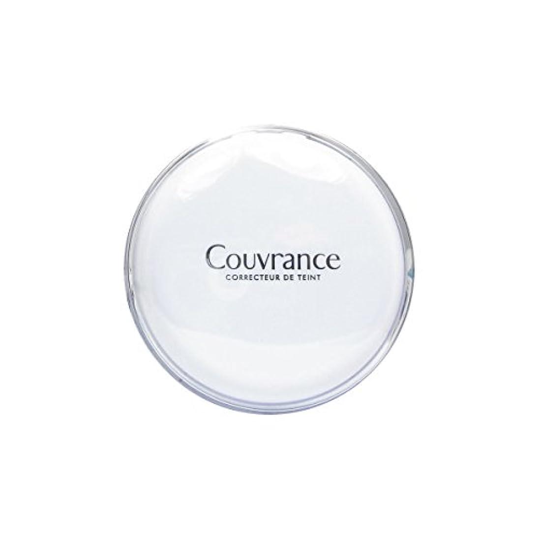 寝室を掃除する薬用刈るAvene Couvrance Compact Confort Cream 2.5 Beige 10gr [並行輸入品]