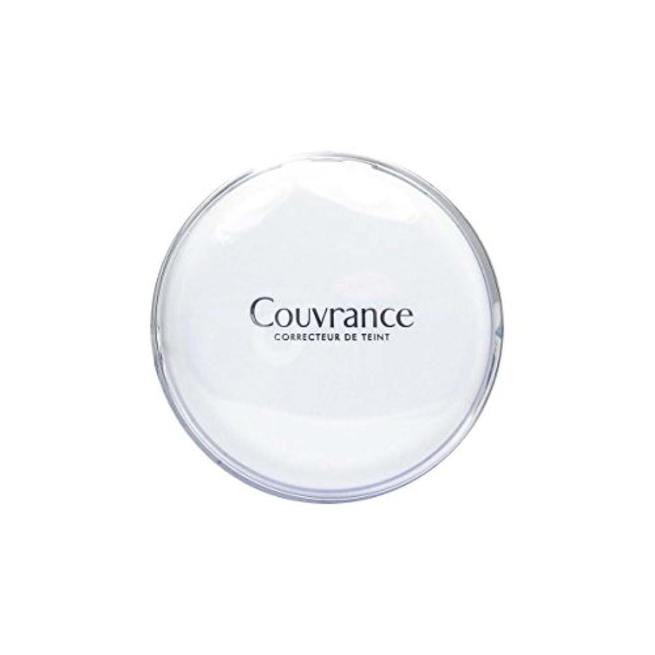 エミュレートするヘッドレス適用済みAvene Couvrance Compact Confort Cream 2.5 Beige 10gr [並行輸入品]