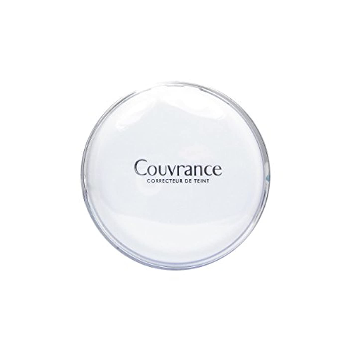 理容師クリケットコーナーAvene Couvrance Compact Confort Cream 2.5 Beige 10gr [並行輸入品]