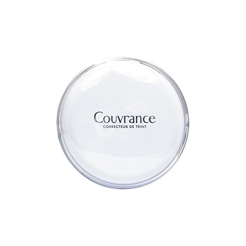 給料東方睡眠Avene Couvrance Compact Confort Cream 2.5 Beige 10gr [並行輸入品]