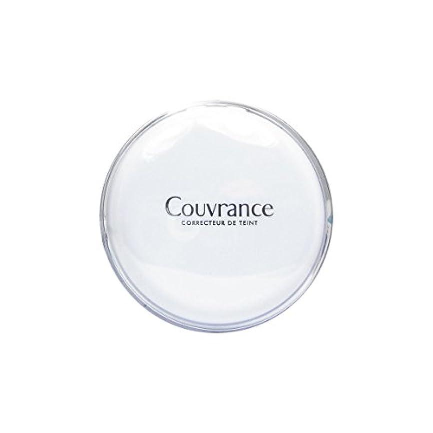 変化するハイライトライセンスAvene Couvrance Compact Confort Cream 2.5 Beige 10gr [並行輸入品]