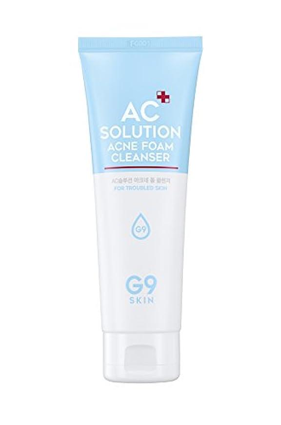 シャックルカビ運命【G9SKIN】AC SOLUTION ACNE FOAM CLEANSER / ACソリューションニキビフォームクレンザー