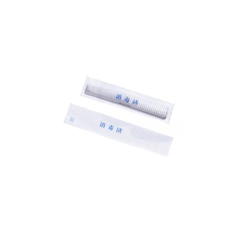 ホテル退院家具消毒済 コーム袋(100枚) L