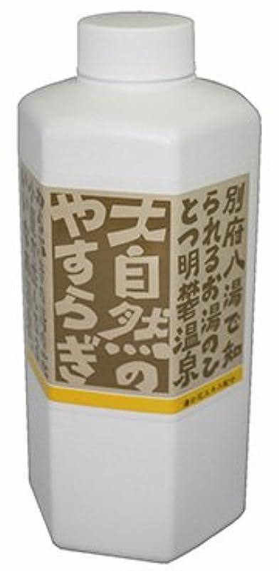 リーク収入球状大自然のやすらぎ ミネラル入浴剤 500g