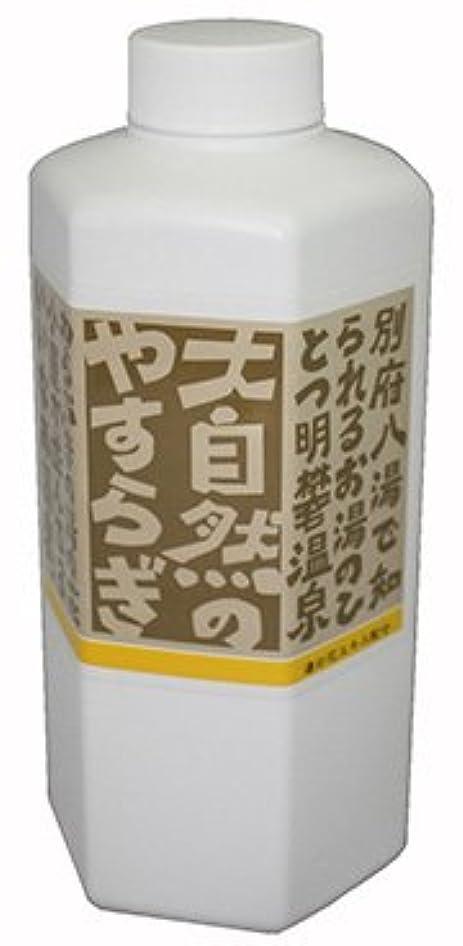 中級伸ばす販売員大自然のやすらぎ ミネラル入浴剤 500g