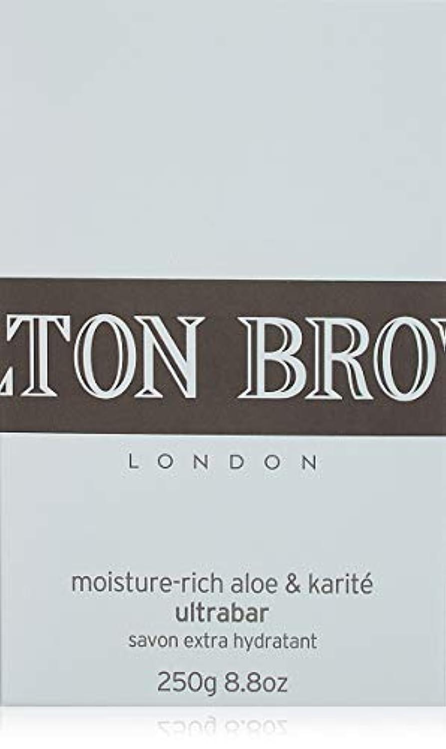 ジョージハンブリー石化する低いMOLTON BROWN(モルトンブラウン) モイスチャーリッチ アロエ&カリテ ウルトラバー