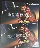 錦織圭 JAL ポストカード 2枚セット ハガキ