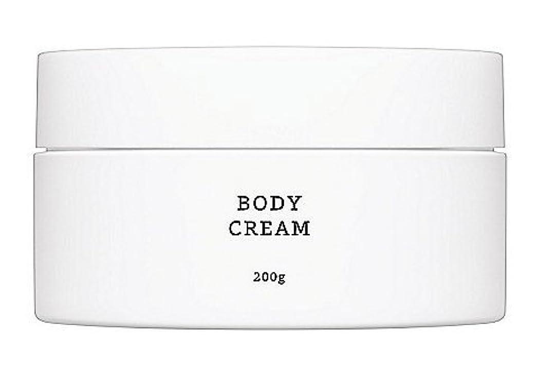 バター唯物論豪華な<RMK>【国内正規品】 RMK ボディクリーム 200g _リボン&ショッパー付き
