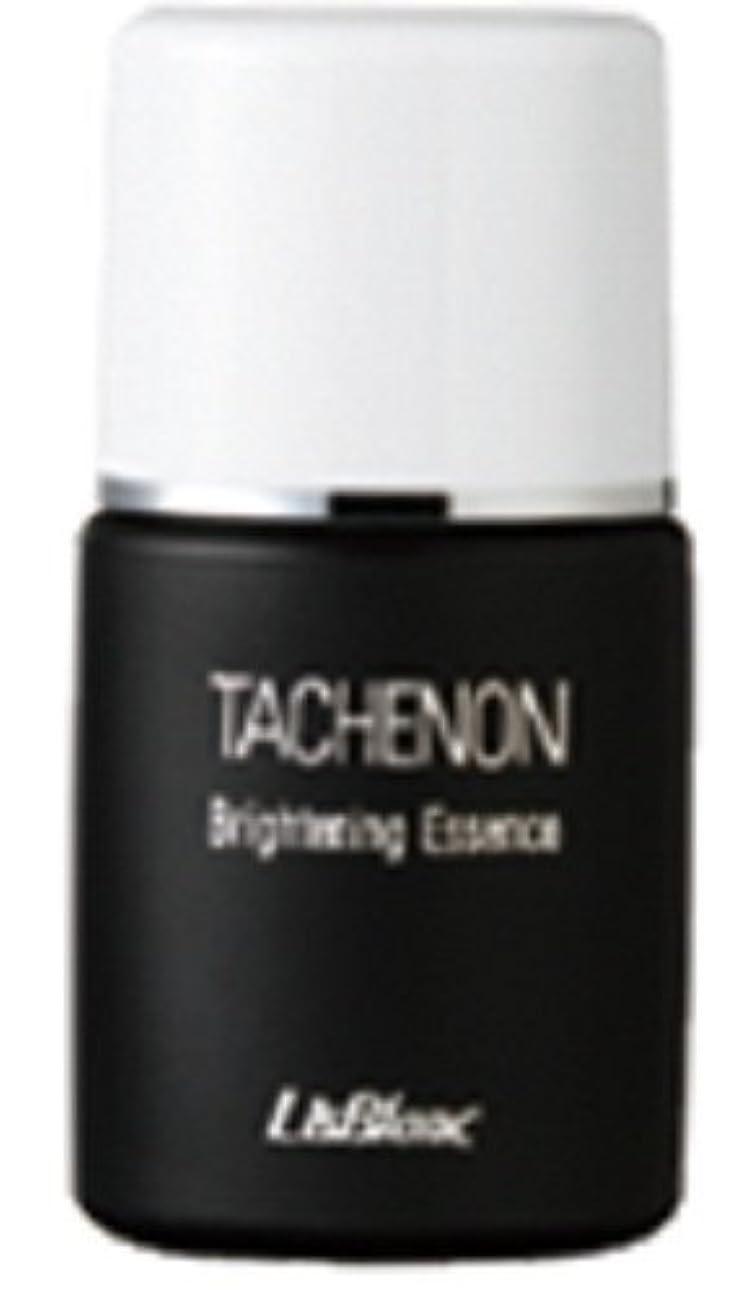 過剰エンディング部分リスブラン タシュノン 22mL 美容液
