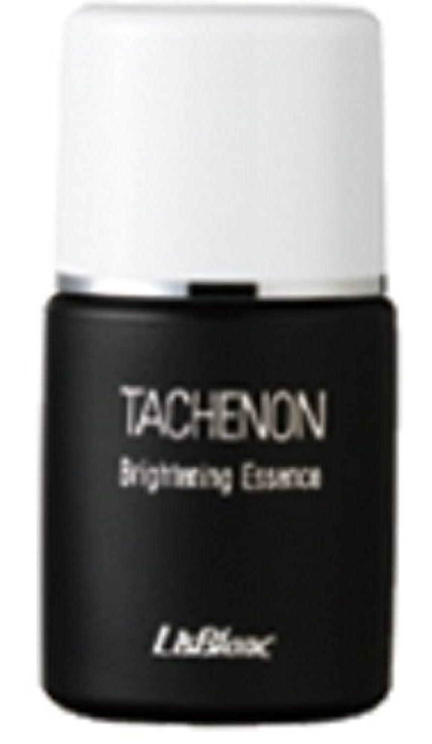 期間空白簡略化するリスブラン タシュノン 22mL 美容液