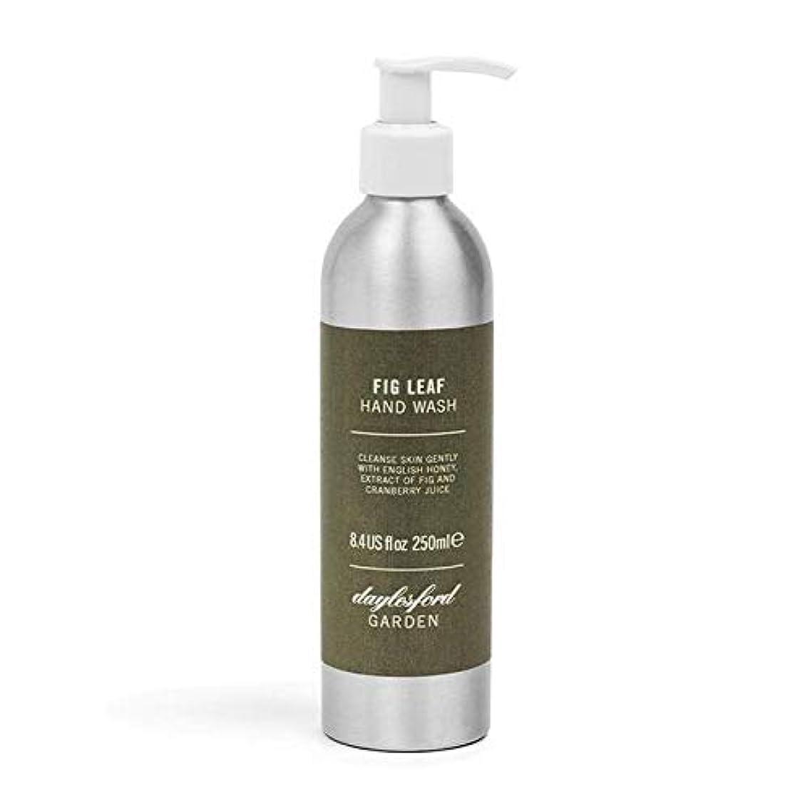 富製造格差[Daylesford ] デイルスフォードの自然なイチジクの葉ハンドウォッシュ250ミリリットル - Daylesford Natural Fig Leaf Hand Wash 250ml [並行輸入品]