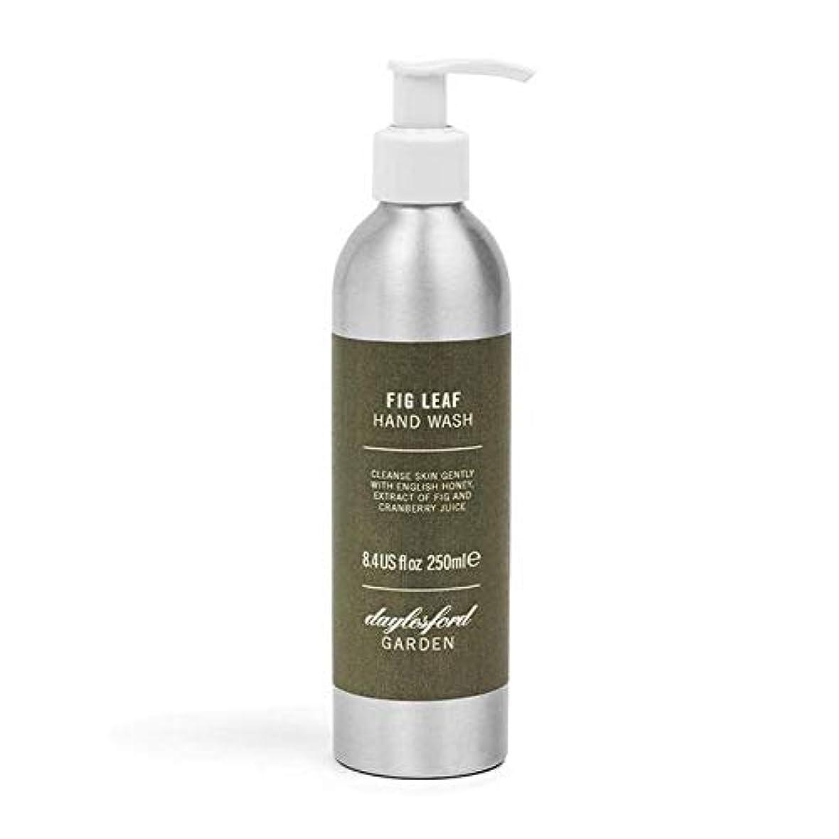 肯定的埋め込む仕出します[Daylesford ] デイルスフォードの自然なイチジクの葉ハンドウォッシュ250ミリリットル - Daylesford Natural Fig Leaf Hand Wash 250ml [並行輸入品]