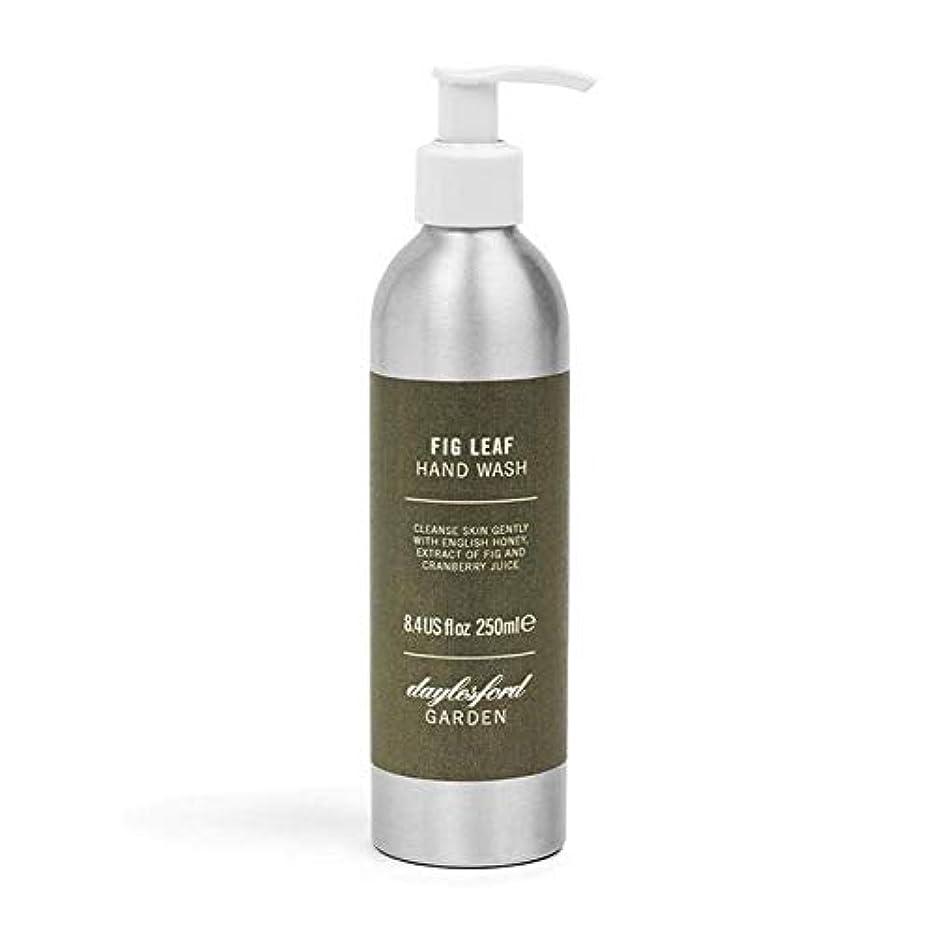 耐えられるスライム遠征[Daylesford ] デイルスフォードの自然なイチジクの葉ハンドウォッシュ250ミリリットル - Daylesford Natural Fig Leaf Hand Wash 250ml [並行輸入品]