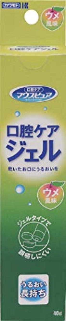 川本産業 マウスピュア 口腔ケアジェル ウメ風味 40g入
