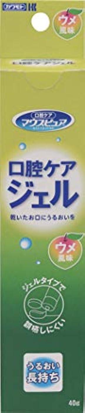 ゴール大量タウポ湖川本産業 マウスピュア 口腔ケアジェル ウメ風味 40g入