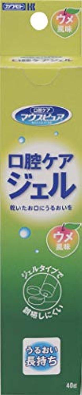 セラフ才能回転する川本産業 マウスピュア 口腔ケアジェル ウメ風味 40g入