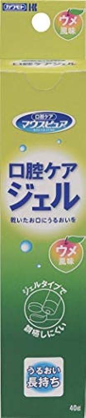 ステップポーク略す川本産業 マウスピュア 口腔ケアジェル ウメ風味 40g入
